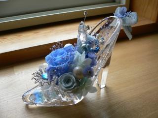 シンデレラの靴「オーシャンブルー」