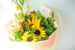 ヒマワリと季節のお花のブーケ