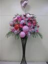 御祝いスタンド花バルーン付き・ピンクレッド系