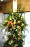 花里・幸せの黄色いスタンド花