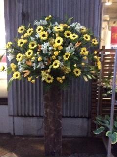 ヒマワリが目を引く、御祝いにピッタリスタンド花