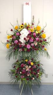 お祝いスタンド生花