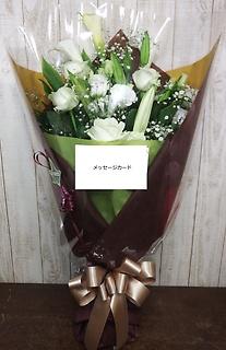白+グリーンの花束