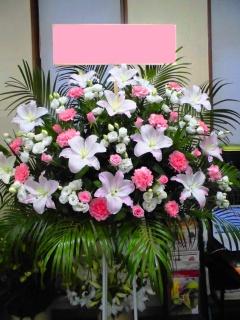 御祝スタンド花【ホワイト・ピンク系】