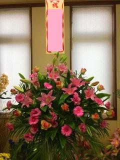 『祝スタンド花』(ピンク系)