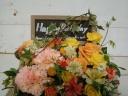 花子オリジナル黒板メッセージ 優しいオレンジのお花