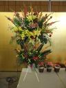 お祝いスタンド花(2段)