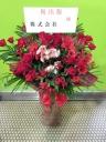 鮮やかレッド♪  スクエアスタンド花