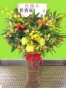 人気の暖色系♪ スタンダードスタンド花