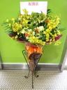 ビタミンカラー!ミディアムコーンスタンド花