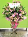 おしゃれ!ミディアムコーン スタンド花 ピンク系