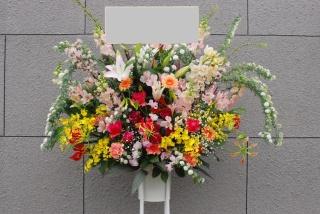 野の花屋 オーソドックススタンド花