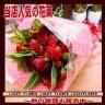 季節の赤系花束
