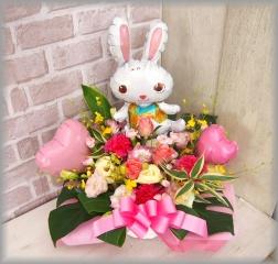バルーン入りアレンジ◆スキップウサギの花畑◆