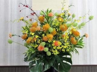 イエロー、オレンジのスタンド花(1段)
