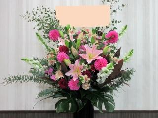 スタンド花pink1段