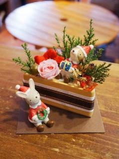 うさ☆いぬちゃん メリークリスマス