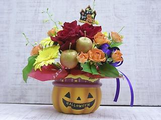 陶器のかぼちゃ入り ハロウィンアレンジメント