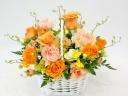 花しぼり オレンジ