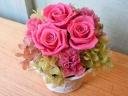永遠の贈り物「Happy Heart ピンク」