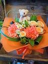 母の日ギフト「クマ君とオレンジのカーネーション」