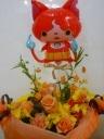 【ジバニャン大好き!ビタミンカラーアレンジ】