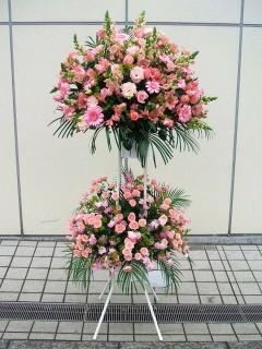 ピンクの御祝スタンド花 2段 (S12002)