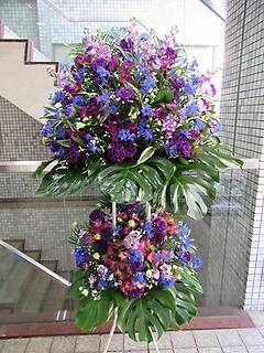 ブルー・紫系のお祝いスタンド