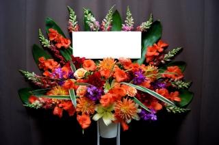 華やかな花の閃き スタンド