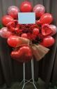 真っ赤なハートの♪バルーンスタンド花