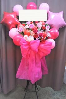 ピンクの星のファンタジースタンド花☆
