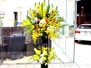 お祝い用 スタンド花  二段 黄色オレンジ系