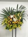 191 白ユリ 黄色バラ オンシ スタンド花