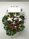 205 白ユリ 赤バラ 紫トルコ スタンド花