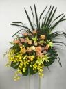 217 黄色ユリ オレンジバラ オンシ スタンド花