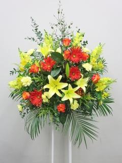 黄色ユリのスタンド花C2299