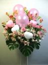 バルーン付ピンク系スタンド花