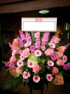 御祝スタンド花 ピンクスタイル