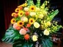 御祝いスタンド花 イエローサマー