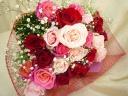 **Pretty Bouquet**