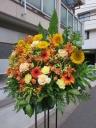 スタンド花15-イエローオレンジ