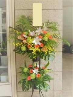 イエロー・オレンジ系2段スタンド花