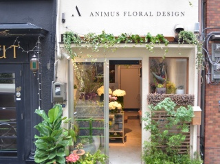 「ANIMUS FLORAL DESIGN」東京都中央区