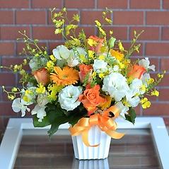 Happy  flower:幸せオレンジ