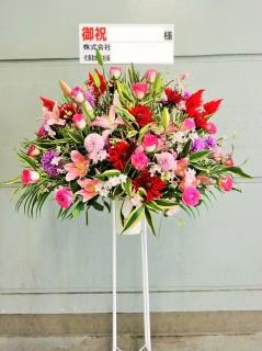 お祝い花・開店・豪華スタンド花15PRE2