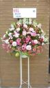 お祝い花・開店・豪華スタンド花15WERP1