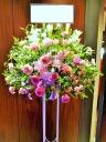お祝い花・開店・豪華スタンド花15WRP1