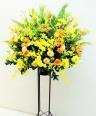お祝い花・開店・豪華スタンド花15YEOR1