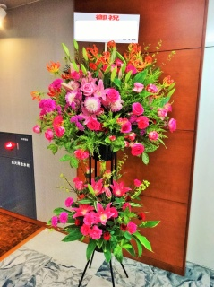 お祝い花・開店・豪華スタンド花20DPPI1
