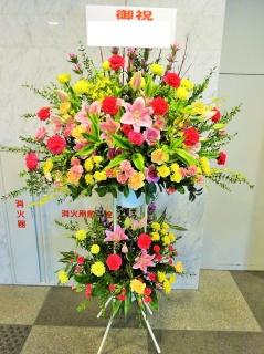お祝い花・開店・コンサート豪華スタンド花YRE2